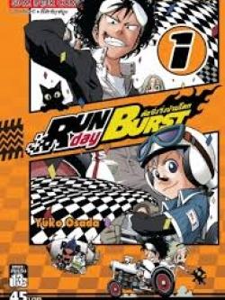 [แพ็คชุด] Run Day Burst ล้อซิ่งวิ่งข้ามโลก เล่ม 1 - 8 (จบ)