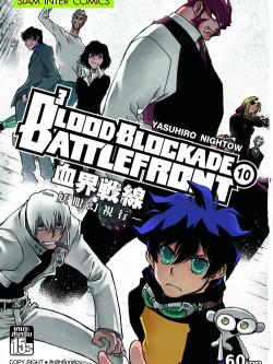 BLOOD BLOCKADE BATTLEFRONT เล่ม 10