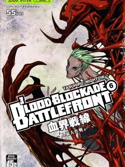 BLOOD BLOCKADE BATTLEFRONT เล่ม 06