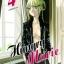 [แยกเล่ม] HUNRY MARIA เล่ม 1-4 thumbnail 1