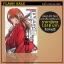 [Flash Sale] ซามูไรพเนจร BB เล่ม 01-22 จบ (แพ็คชุด 69.-) thumbnail 1