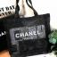 Chanel Cosmetic Shopping Bag กระเป๋าสะพายใบใหญ่ VIP Gift thumbnail 1