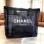 Chanel Cosmetic Shopping Bag กระเป๋าสะพายใบใหญ่ VIP Gift thumbnail 2