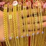 สร้อยคอทองแท้ 96.5% หนัก 2 สลึง (7.6 กรัม) 20.5 นิ้ว