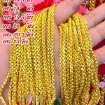 สร้อยคอทองแท้ 96.5% ลายทาโร่ หนัก 2 สลึง (7.6 กรัม) *เลือกความยาวได้*