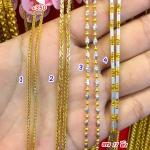 สร้อยคอทอง 96.5% งาน 2 กษัตริย์ หนัก 2 สลึง (7.6 กรัม)