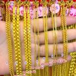 สร้อยคอทองแท้ 96.5% หนัก 2 สลึง (7.6 กรัม)