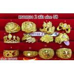 แหวนทองแท้ 96.5% หนัก 2 สลึง size 58