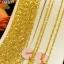 สร้อยคอทองแท้ 96.5% ดิสโก้ /หนัก 1 สลึง (3.8 กรัม) ยาว 18.5 นิ้ว