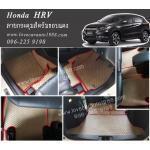 ยางปูพื้นรถยนต์ Honda HRV ลายกระดุมสีครีมขอบแดง