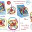 jollybaby ของเล่นเขย่ายางกัด Rattle & Teether Activity Toy thumbnail 2