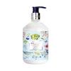 BOUQUET GARNI Body Shower บูเก้ การ์นี่ บอดี้ ชาว์เวอร์ ขนาด 500 มิลลิลิตร 02. Aqua Soap