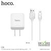 Hoco C22 ชุดชาร์จไฟ อะแดปเตอร์ + สายชาร์จ lightning 2.4A