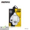 Remax RP-U12 ชุดชาร์จไฟ Micro USB (ที่ชาร์จ + สายชาร์จ)