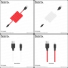 Hoco X21 SILICONE Lightning CHARGING CABLE