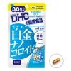 มีรีวิว DHC Platinum Nano (30 วัน) ขาวเปล่งประกายออร่าสุดๆ ใน1วันด้วย แพลตตินั่มนาโน 5 μg พร้อมป้องกันผิวจากแสงแดด ตัวการก่อให้เกิดริ้วรอย