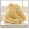 หมอนผ้าห่มแยกชิ้น ช้างน้อย สีเหลือง ตัวเล็ก