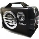 D-power ลำโพง K52B