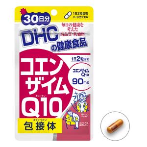 มีรีวิว DHC CO Q10 โคเอ็นไซม์คิวเท็น (30วัน) สวยขึ้น ผ่องขึ้น หน้ากระชับ ตึงขึ้น ถนอมผิว ลดริ้วรอย ช่วยให้การลดน้ำหนักเป็นไปอย่างมีประสิทธิภาพ