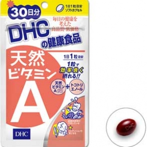 มีรีวิว DHC Vitamin A (30วัน) วิตามินลดรอยแผลเป็นศัลยกรรม รอยหลุมสิว รักษาสิวอักเสบ ลดริ้วรอยตีนกา ลดรูขุมขนกว้าง ให้ผิวเรียบเนียนกระชับ ราคาโปรโมชั่นถูกสุดๆ