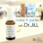 Dr.Jill G5 Essence ด็อกเตอร์จิล แบบ 1 กล่อง