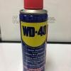 สเปรย์อเนกประสงค์ WD-40