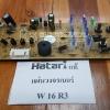 บอร์ดพัดลม ฮาตาริ รุ่น W16R3