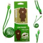 สายชาร์จ Powermax Line USB สำหรับไอโฟน สีเขียว