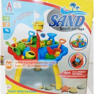 โต๊ะเล่นทราย พร้อมอุปกรณ์ sand beach set toys