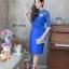 เดรสเกาหลี พร้อมส่ง Dress ลูกไม้ แขนชีฟอง thumbnail 1