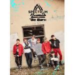 [Pre] Spectrum : 1st Mini Album - Be Born