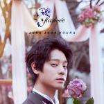 [Pre] Jong Jun Young : 2nd Single Album - Fiancee (B Ver.)
