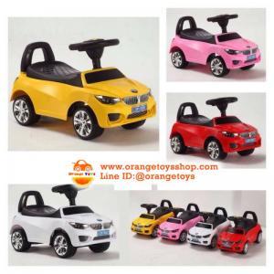 รถขาไถหน้า BMW สีสวย (สีเหลือง ,สีแดง ,สีขาว ,สีชมพู)