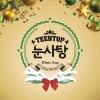 [Pre] Teentop : Winter Song - Snow Candy