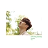 [Pre] Son Ho Young : Mini Album - May, I