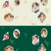 [Pre] Apink : Special Single Album - Miracle Story +Poster