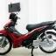 ขาย Honda Wave 110I สตาร์ทมือ ไมล์แท้ 8371 กม thumbnail 2