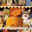 กระดาษสาพิมพ์ลาย สำหรับทำงาน เดคูพาจ Decoupage แนวภาำพ เจ้าแมวจอมยุ่งแลบลิ้นเลียปาก แอบกืนอาหารแมว ที่ทางเจ้าของเอามาวางขายในร้าน thumbnail 1