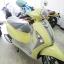 ขาย Yamaha Grand Filano รถใหม่ป้ายแดงราคาพิเศษ thumbnail 6