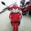 ขาย Honda Wave 110I สตาร์ทมือ ไมล์แท้ 8371 กม thumbnail 8