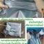 ซองไปรษณีย์ พลาสติกกันน้ำ (100 ใบ) จ่าหน้า P3 ขนาด 32x41+6 ซม. thumbnail 5