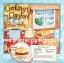 กระดาษสาพิมพ์ลาย สำหรับทำงาน เดคูพาจ Decoupage แนวภาำพ cooking up comfort เข้าครัวหรรษา ทำ BBQ sloppy (ปลาดาวดีไซน์) thumbnail 1