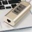 ปลั๊กชาร์จไฟแบบเสียบช่อง USB รุ่น อะแดปเตอร์ Remax HUB RU-U4 3USB 2.0 สีเงิน thumbnail 2