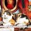กระดาษสาพิมพ์ลาย สำหรับทำงาน เดคูพาจ Decoupage แนวภาำพ แมวน้อยของนักดนตรี นอนบนเปียโนข้างๆเครื่องดนตรีเตรียมตัวฟังเพลง Cats thumbnail 1